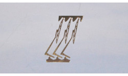 'Дворники' МАЗ, КамАЗ щетки 500 мм   фототравление, фототравление, декали, краски, материалы, scale43, Петроградъ и S&B