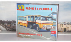 Сборная модель Автопоезд КАЗ-608 с полуприцепом АППА-4   AVD Models KIT, масштабная модель, 1:43, 1/43, Автомобиль в деталях (by SSM)