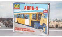 Сборная модель Полуприцеп АППА-4   AVD Models KIT, масштабная модель, scale43