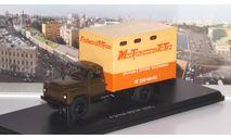 ГЗТМ-893А (52) Мебельный фургон   SSM, масштабная модель, Start Scale Models (SSM), ГАЗ, scale43
