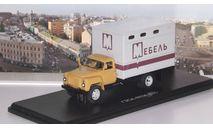 ГЗСА-893А (52) Мебельный фургон   SSM, масштабная модель, Start Scale Models (SSM), ГАЗ, scale43