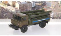 АЦ-30 (66) аварийная-водоканал  АИСТ, масштабная модель, 1:43, 1/43, Автоистория (АИСТ), ГАЗ