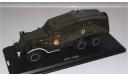 БТР 152К (хаки) SSM, масштабная модель, 1:43, 1/43, Start Scale Models (SSM)