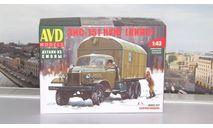 Сборная модель ЗИС-151 КУНГ (КИПС)  AVD Models KIT, сборная модель автомобиля, 1:43, 1/43, Автомобиль в деталях (by SSM)