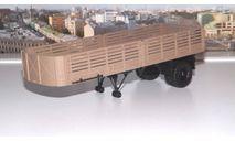 Полуприцеп МАЗ 5215, коричневый АИСТ, масштабная модель, 1:43, 1/43, Автоистория (АИСТ)