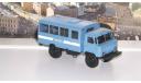 Вахтовый автобус НЗАС-3964 (66) АИСТ, масштабная модель, 1:43, 1/43, Автоистория (АИСТ), ГАЗ
