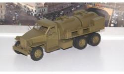 Студебекер US6 U5 топливозаправщик САИС, масштабная модель, 1:43, 1/43, Studebaker