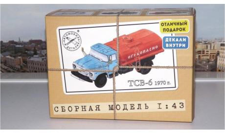 Сборная модель ТСВ-6 (ЗИЛ-130), 1970 г. SSM, сборная модель автомобиля, 1:43, 1/43, Автомобиль в деталях (by SSM)