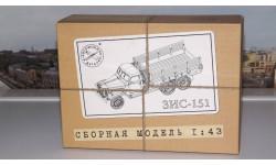 Сборная модель ЗИС-151 бортовой SSM