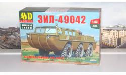 Сборная модель Вездеход-амфибия ЗИЛ-49042  AVD Models KIT, масштабная модель, 1:43, 1/43
