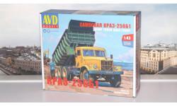 Сборная модель КрАЗ-256Б1 самосвал  AVD Models KIT