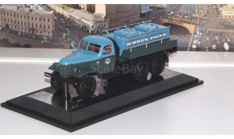 Автоцистерна для перевозки живой рыбы АЦЖР-3.0 (1965), голубой / зеленый   DiP, масштабная модель, 1:43, 1/43, DiP Models, ЗИЛ