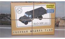 Сборная модель ЯАЗ-200 бортовой   AVD Models KIT, сборная модель автомобиля, 1:43, 1/43, Автомобиль в деталях (by SSM)