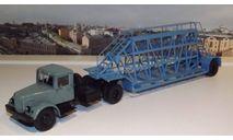 МАЗ 200В с полуприцепом НАМИ-790, (серый/голубой) АИСТ, масштабная модель, 1:43, 1/43, Автоистория (АИСТ)