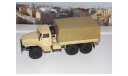 УРАЛ 4320 с тентом (бежевый) АИСТ, масштабная модель, 1:43, 1/43, Автоистория (АИСТ)
