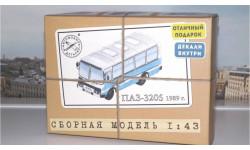 Сборная модель ПАЗ 3205 1989 г. AVD Models KIT