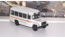 КАВЗ-3976 МЧС   АИСТ, масштабная модель, scale43, Автоистория (АИСТ)