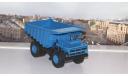 БелАЗ-7527 самосвал-углевоз, синий   НАП, масштабная модель, Наш Автопром, scale43