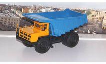 БелАЗ-7527 самосвал-углевоз, желтый / синий     НАП, масштабная модель, 1:43, 1/43, Наш Автопром