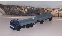 КАМАЗ-5320 с прицепом ГКБ-8650  ПАО КАМАЗ, масштабная модель, 1:43, 1/43, Автоистория (АИСТ)