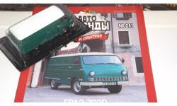 Автолегенды СССР №241 - ЕрАЗ-762В