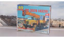 Сборная модель Автокран КС-3574 (4320)   AVD Models KIT
