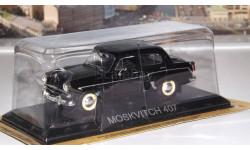 Москвич 407 черный