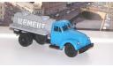 Автоцистерна АЦПТ-2,2 (355М)  Наши Грузовики № 18, масштабная модель, 1:43, 1/43, ЗиС