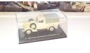ГАЗ М1 пикап, бежевый  НАП, масштабная модель, 1:43, 1/43, Наш Автопром