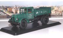 ЯАЗ 205 самосвал ( зелёный)  SSM, масштабная модель, scale43, Start Scale Models (SSM)