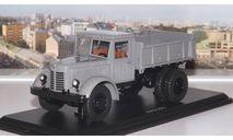 ЯАЗ 205 самосвал (серый) SSM, масштабная модель, scale43, Start Scale Models (SSM)