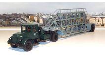МАЗ 200В с полуприцепом НАМИ 790   SSM, масштабная модель, 1:43, 1/43, Start Scale Models (SSM)