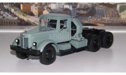 ЯАЗ 210Д седельный тягач  АИСТ, масштабная модель, 1:43, 1/43, Автоистория (АИСТ)