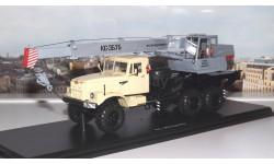 Автокран КС 3575 (на шасси КРАЗ-255Б1), бежевый/серый  SSM