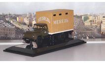 Горький ГЗСА-983А (1968), хаки / бежевый  DiP, масштабная модель, DiP Models, ГАЗ, scale43