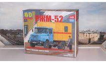 Сборная модель Ремонтно-жилищная мастерская РЖМ-52 (4333)  AVD Models KIT, масштабная модель, ЗИЛ, scale43