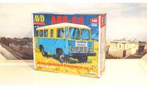Сборная модель Автобус повышенной проходимости АПП-66  AVD Models KIT, масштабная модель, scale43