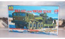 Сборная модель МАЗ-537 с полуприцепом ЧМЗАП-5247Г  AVD Models KIT, масштабная модель, 1:43, 1/43