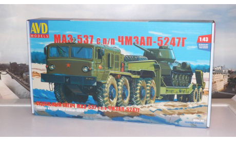 Сборная модель МАЗ-537 с полуприцепом ЧМЗАП-5247Г  AVD Models KIT, масштабная модель, scale43