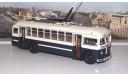 МТБ 82Д (1947-1951г.) бежево-синий Ультра, масштабная модель, 1:43, 1/43, ULTRA Models