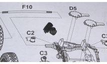 Тормозная камера    КАМАЗ 43118 рестайлинг AVD, запчасти для масштабных моделей, AVD Models, 1:43, 1/43
