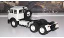 МАЗ 515Б тягач (1977г) белый НАП, масштабная модель, 1:43, 1/43, Наш Автопром