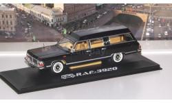РАФ-3920 Юбилейная серия (в боксе), черный    НАП, масштабная модель, Наш Автопром, scale43