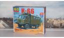 Сборная модель Кунг К-66   AVD Models KIT, масштабная модель, scale43, ГАЗ