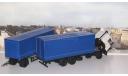 МАЗ-6303 с прицепом МАЗ-83781   SSM, масштабная модель, scale43, Start Scale Models (SSM)
