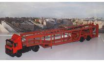 МАЗ 54326 + полуприцеп-автовоз 934410 (А908)  НАП + АИСТ, масштабная модель, Автоистория (АИСТ), scale43