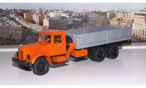 ЯАЗ 210  оранжевый/серый   АИСТ, масштабная модель, 1:43, 1/43, Автоистория (АИСТ)
