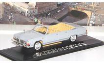 ГАЗ 14-05 Чайка Фаэтон  (в боксе)    НАП, масштабная модель, Наш Автопром, scale43