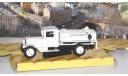ЗиС-5 АЦ Молоко, серый / белый    НАП, масштабная модель, Наш Автопром, scale43