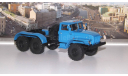 УРАЛ 4420 седельный тягач  АИСТ, масштабная модель, 1:43, 1/43, Автоистория (АИСТ)